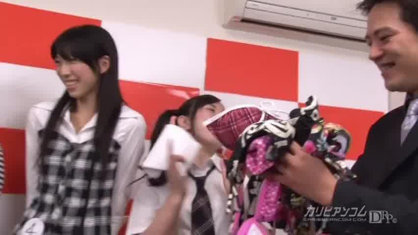 カリビアンTV 第1回 2010年11月4日放送分 AV女優オーディションの裏側 - 関口真琴【コスプレ・水着・バイブ】