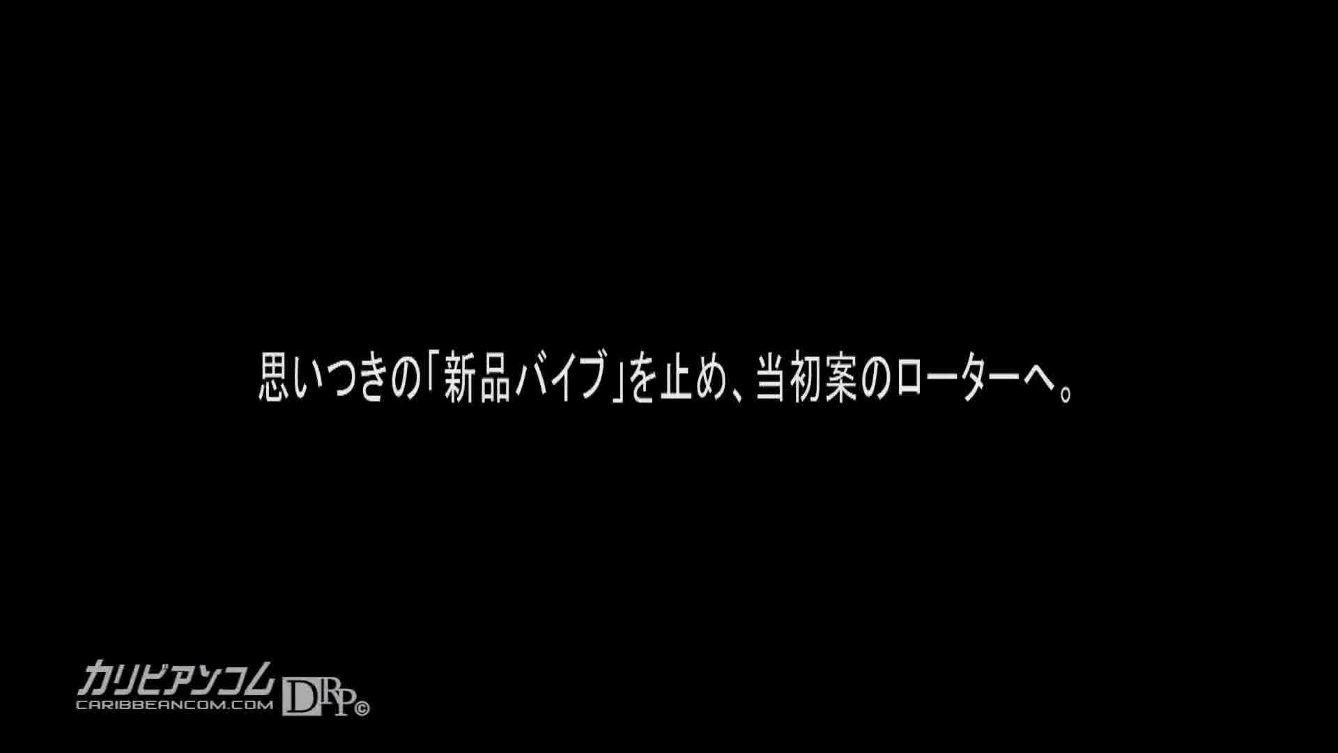 AV女優と飲み…そして泊まりSEX by HAMAR 7 前編 - 高岡リョウ【ハメ撮り・スレンダー・中出し】