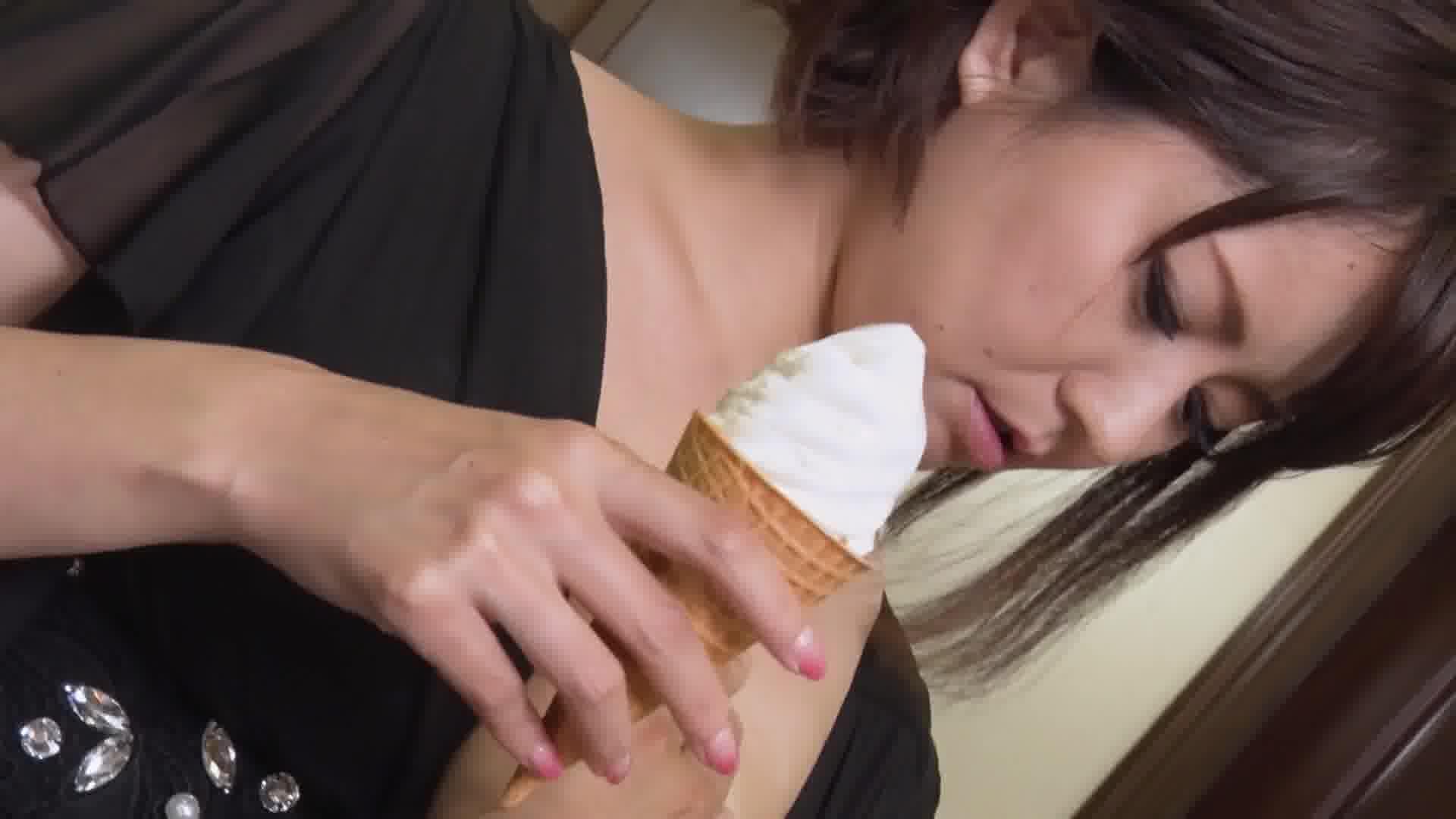アイスクリームを舐めるように、あなたの全てを溶かしてあげる - 美咲マヤ【痴女・巨乳・中出し】