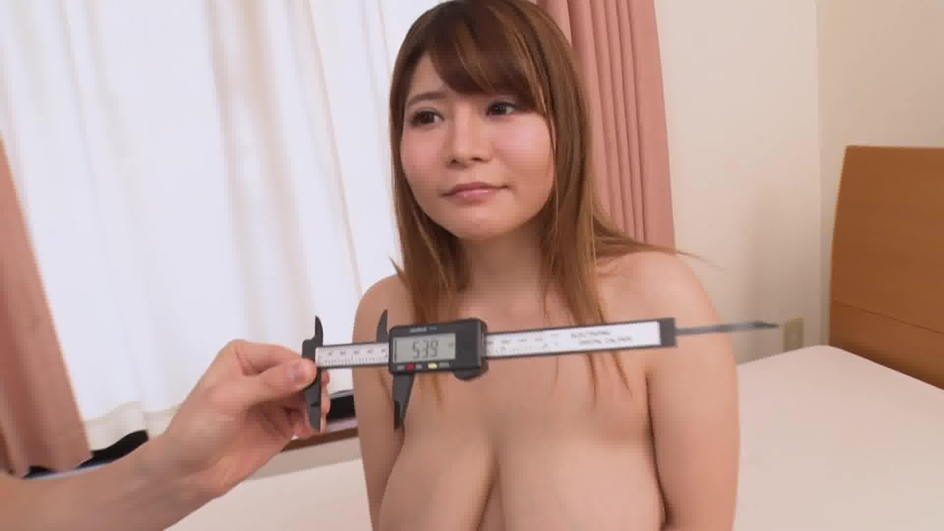 セクシー女優エンサイクロペディア 小衣くるみ - 小衣くるみ【巨乳・クスコ・美尻】