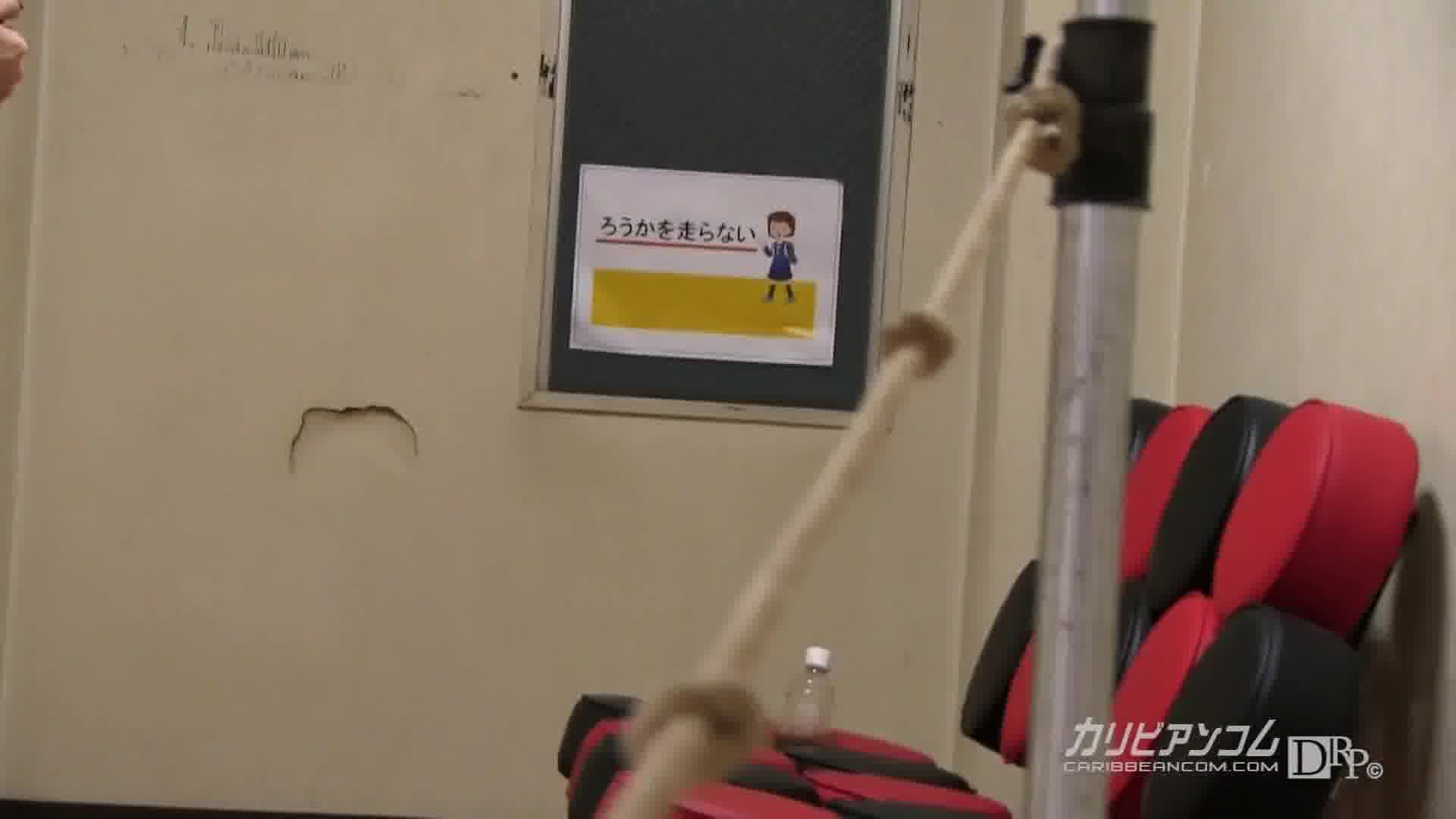 THE 未公開 ~恥じらいのお漏らし大作戦~ - 葉山瞳【スレンダー・美乳・放尿】