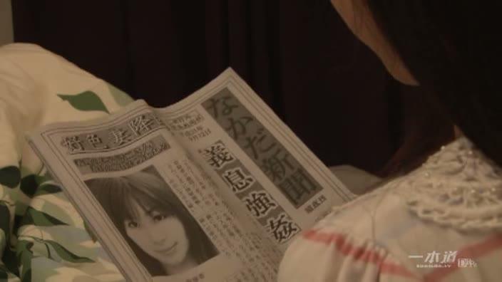 恐怖のなかだ新聞 前編【羽月希】