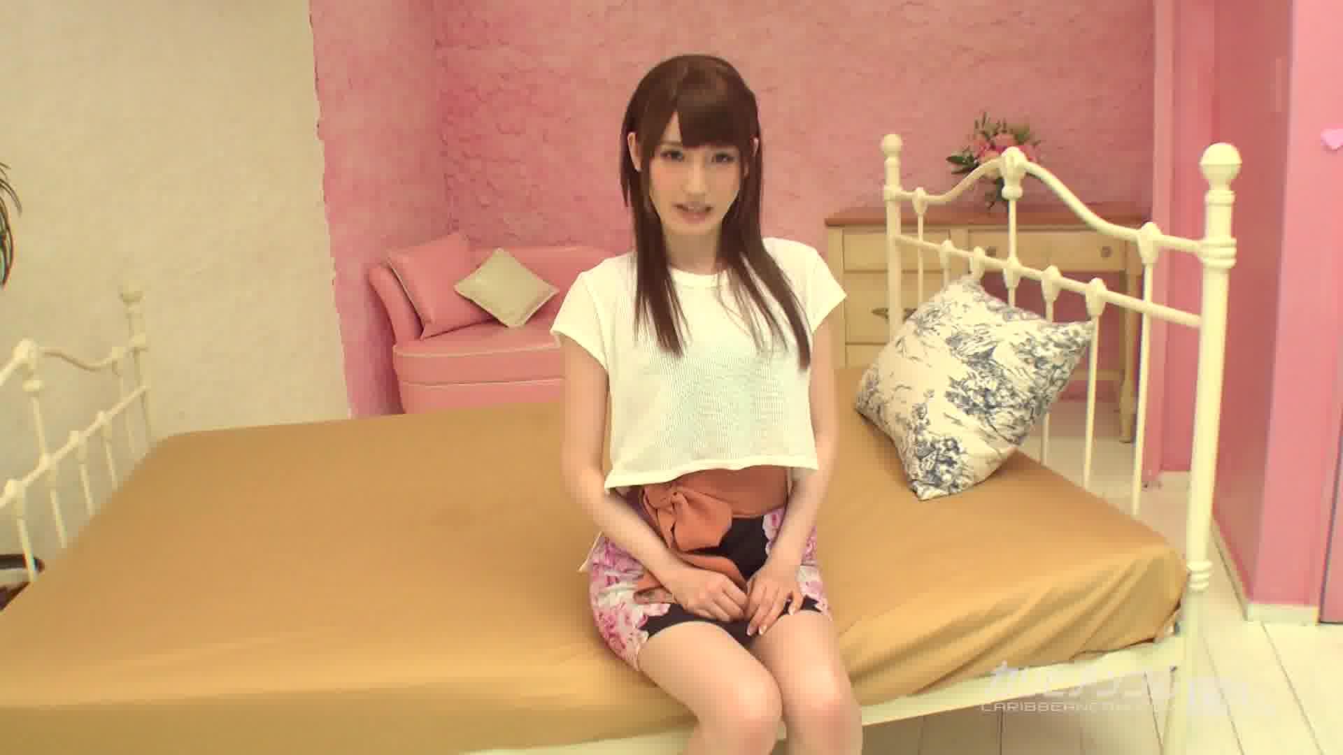 仕事のために身体を捧げる新人モデル - 愛沢かりん【美乳・オナニー・中出し】