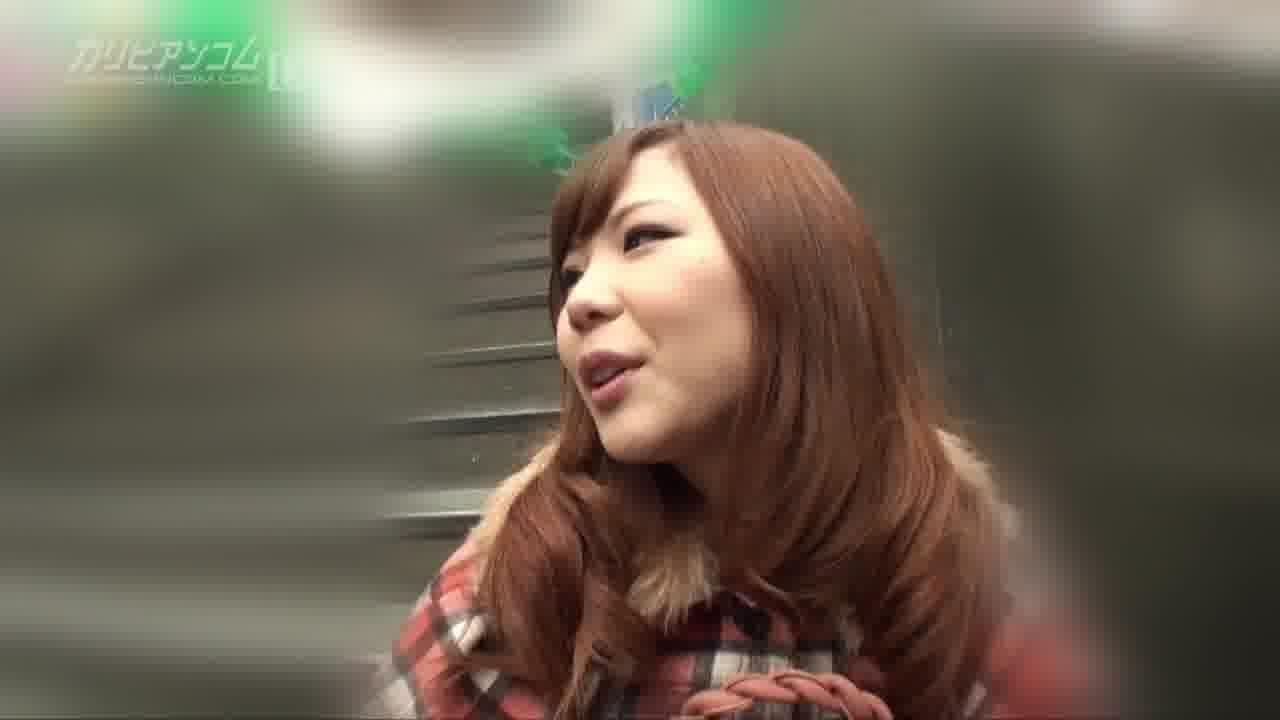 街角素人娘にガチナンパ! - 陽咲花音【コスプレ・企画物・中出し】
