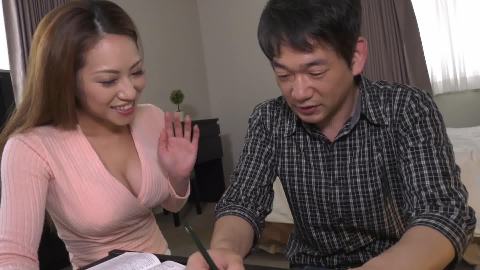 ワーキングおっぱい過失乳 ~家庭教師編~ - 北山かんな【巨乳・スレンダー・中出し】