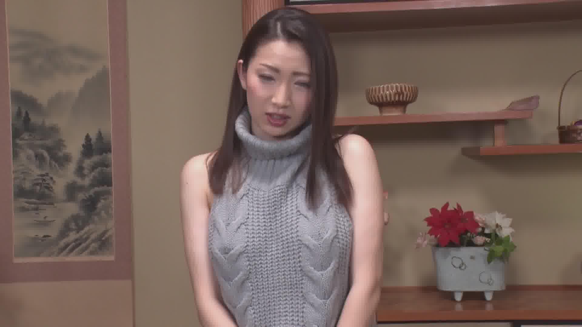 必殺セーターで男どもの精気を吸い取る魅熟女 - 彩月あかり【乱交・パイパン・中出し】