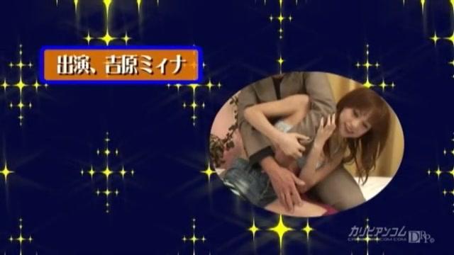 ちっちゃいオッパイの彼女 - 吉原ミィナ【乱交・ハード系・中出し】