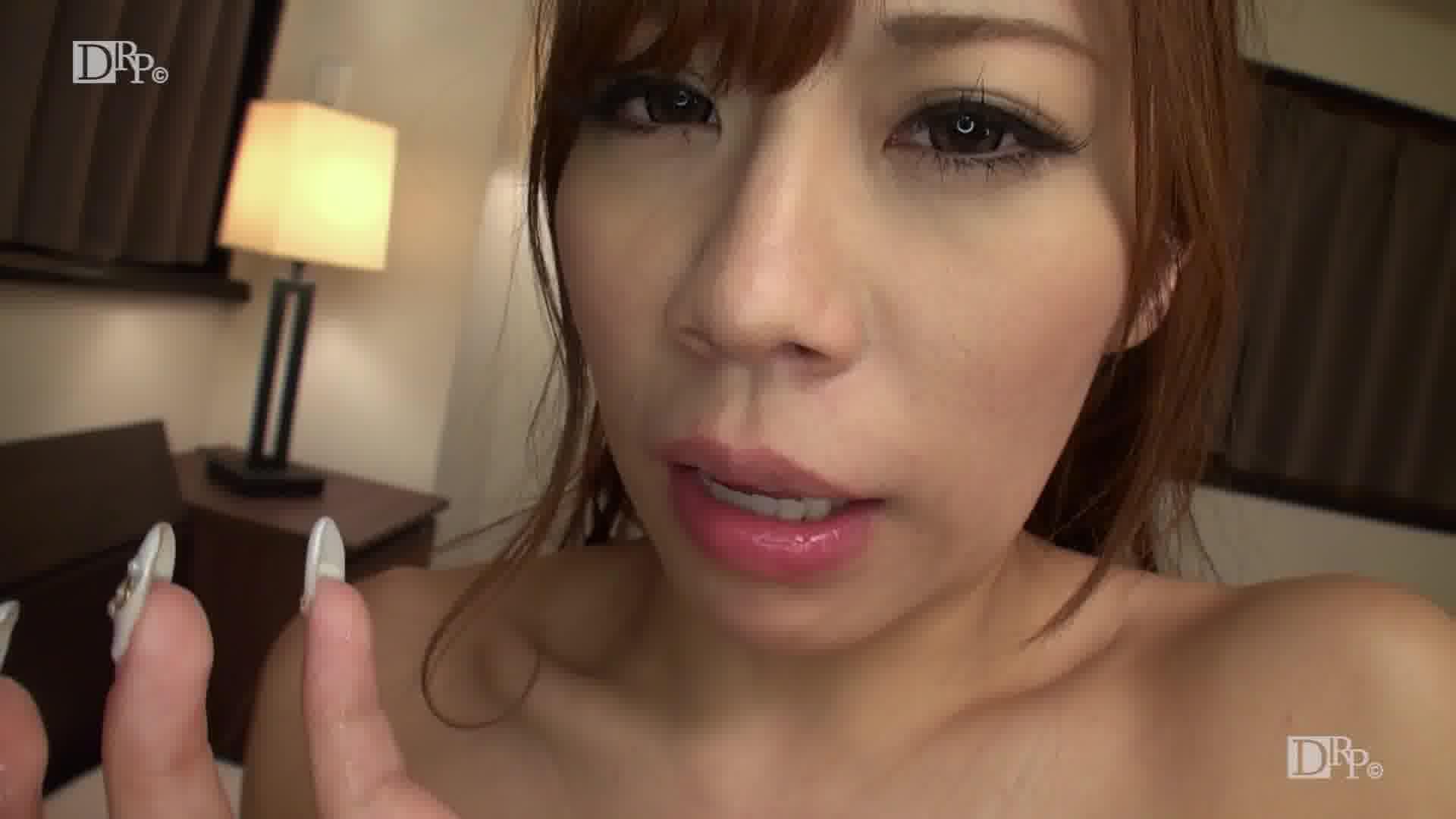 セックスレスで牝化した女の唾液と愛汁 - 大咲萌【パイパン・スレンダー・痴女】