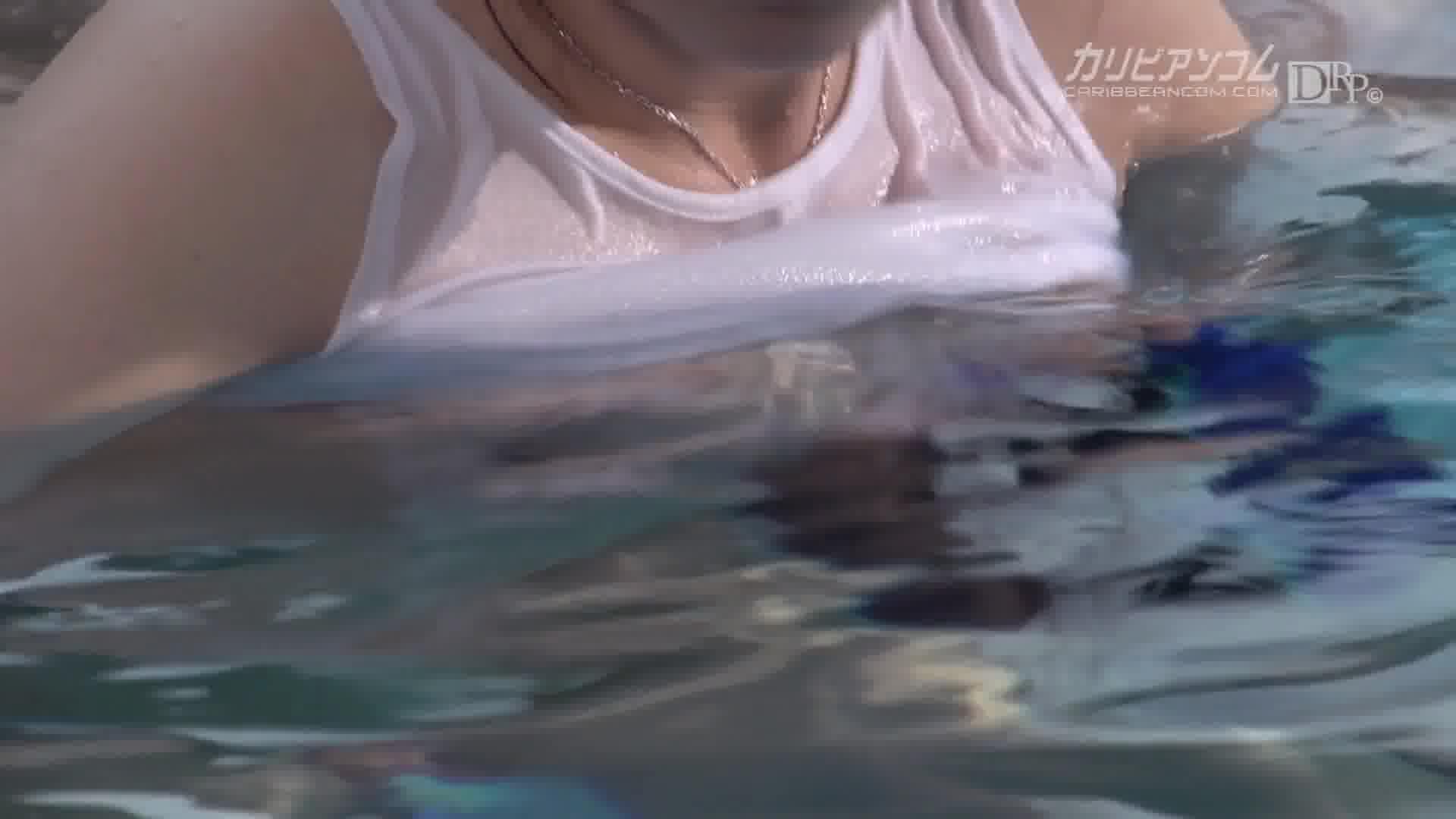 ウォーターガール ~水中巨乳揉み~ - 小宮涼菜【痴女・乱交・中出し】