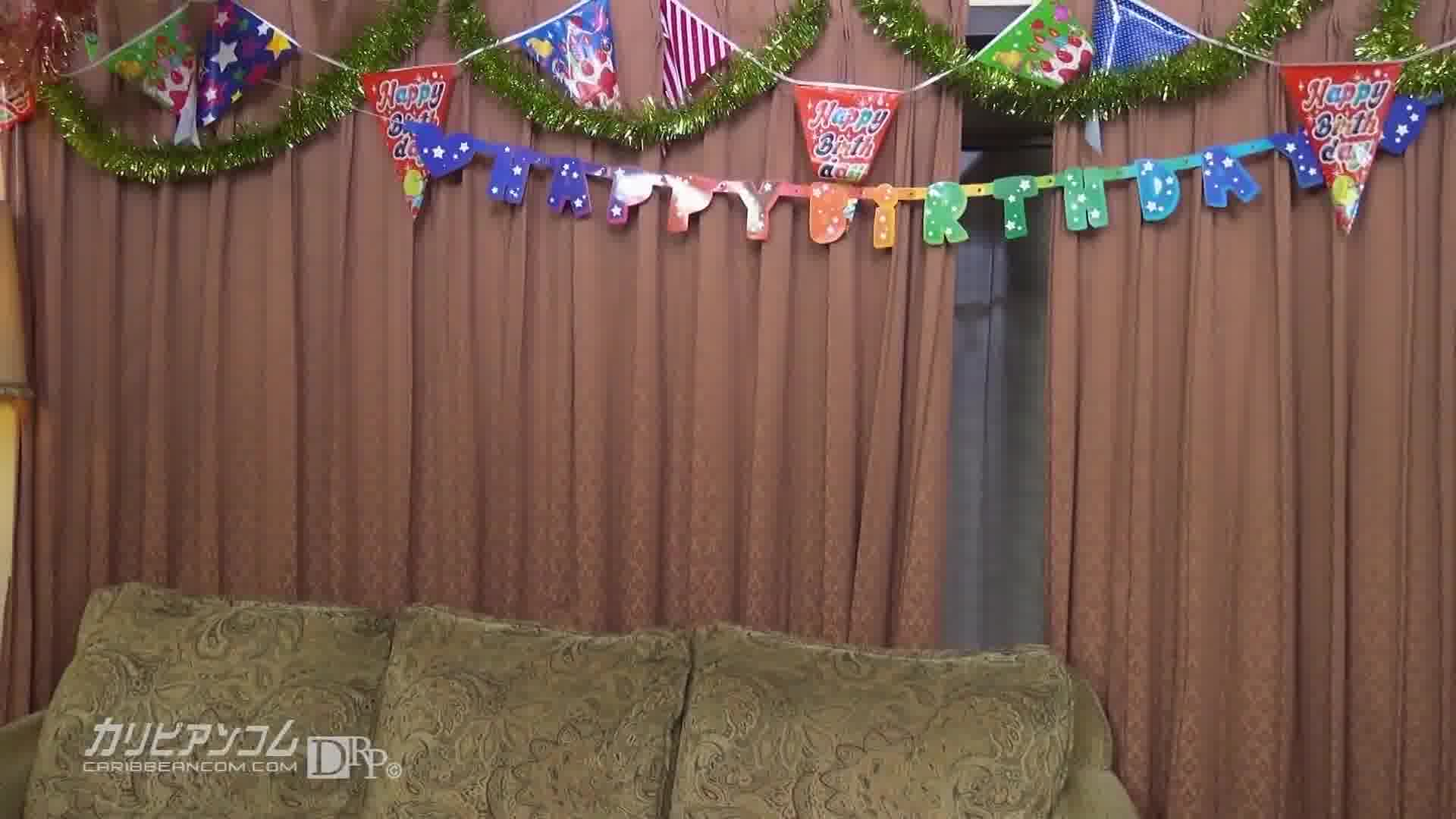 視界侵入!たちまち挿入! ~祝20歳!即ハメサプライズ誕生会~ - 木下寧々【潮吹き・美乳・中出し】